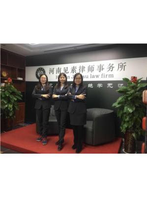 河南见素律师事务所nba直播在线观看免费nba直播软件下载