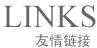 郑州职业装nba直播在线观看免费